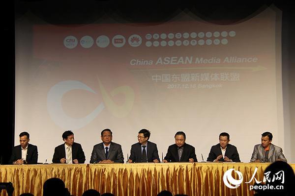 中国东盟新媒体联盟成立签约仪式。