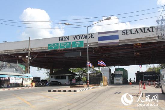 位于宋卡府的沙道口岸是泰南最重要的陆路交通关口,仅沙道和巴东勿莎口岸的贸易额就占泰国边贸总额的50%。孙广勇摄