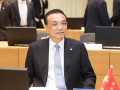 Li's trip a big boost for stronger Eurasian partnership, connectivity